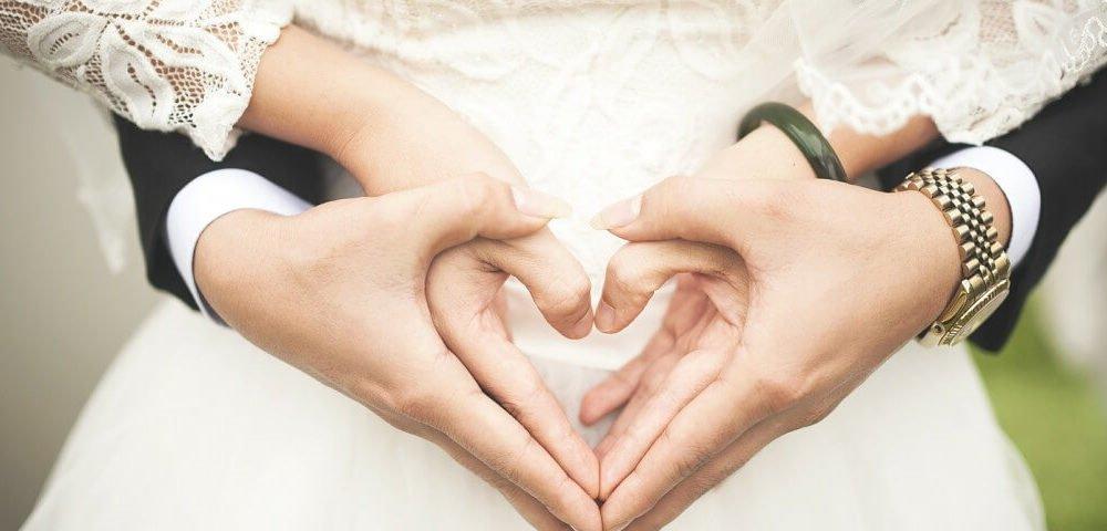 الزواج... الميثاق الغليظ